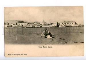 155992 EGYPT SUEZ Maree basse Vintage postcard