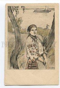 286083 Ukraine Girl by YAREMICH Vintage RUSSIA St.Eugenie PC