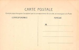 Gabon Libreville, Femmes M'Pougiwes