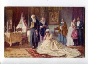 261179 RUSSIA Zhuravlev before wedding Vintage Lapina postcard