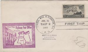 FIRST TRIP HIGHWAY POST OFFICE mail between Columbus, MS & Flomaton, AL, 1955