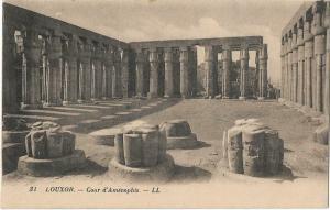 Egypt Louxor Cour d'Aménophis 01.22