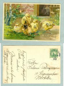 Sweden. Easter. Chicken. Postal Used.1912. See Description