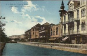 Damas Damascus Syria Barada Street c1910 Postcard