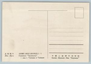 1950s Chinese ART Tainan 臺南市 Taiwan Temple China for USSR postcard