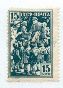 502624 USSR 1938 year Soviet children stamp LENIN