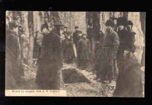 028656 Russian Writer Lev Tolstoy Funeral Old PC #4