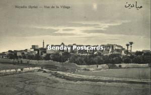 syria, MEYADIN, View of the Village (1920s) Wattar 321