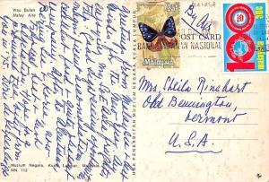 Malaysia Old Vintage Antique Post Card Wau Bulan, Malay Kite 1974