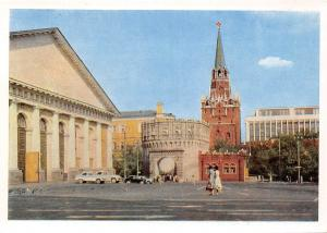 Russia Moscow View of the Kremlin from Kalinin Street, Moscou
