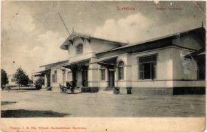 CPA AK INDONESIA DUTCH INDIES - Soerabaia - Station Goebeng JAVA (a1726)