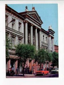 271787 USSR Kuibyshev building City Committee CPSU 1981 year POSTAL stationery