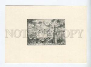 263194 USSR Moscow Kuzanyan Kremlin Vintage woodcut postcard