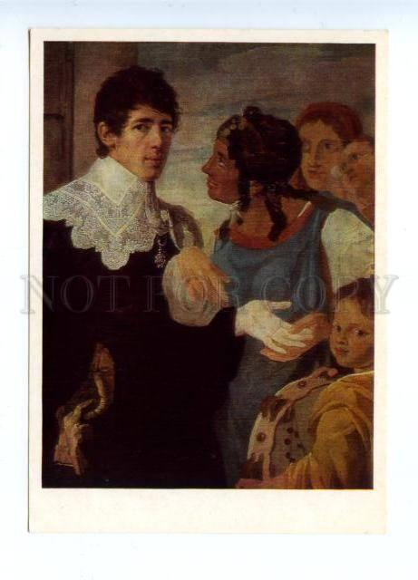 153788 Self-Portrait SHEBUYEV Rus Painter FORTUNE TELLER Old