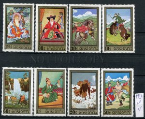 266325 MONGOLIA 1972 year stamp set fairy tales CAMEL musician