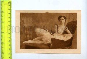 255298 VAGANOVA Russian BALLET Dancer vintage POSTER