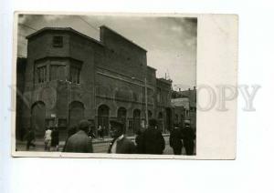 126382 Azerbaijan BAKU Rabochy Working Theater Vintage photo
