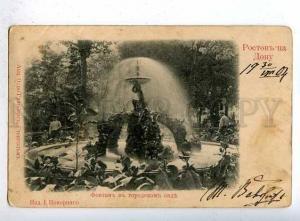 183854 RUSSIA Rostov on Don Fountain Vintage Pokornago
