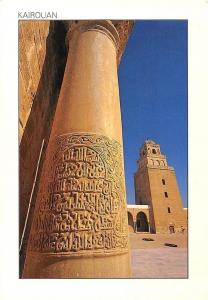 Tunisia Kairouan La Grande Mosquee VII The Great Mosque VII