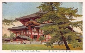 Todaiji Great Buddist Temple, Nara, Japan, Early Postcard, Unused