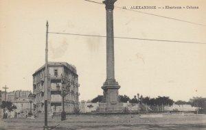 ALEXANDRIE , EGYPT , 00-10s ; Khartoum Column