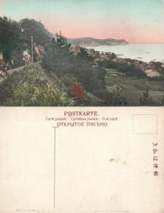 YOKOHAMA SCENE JAPAN ANTIQUE POSTCARD