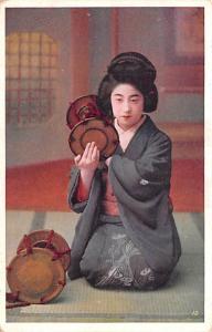 Japan Old Vintage Antique Post Card Music Unused