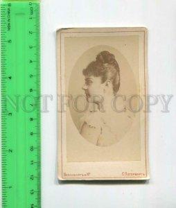 433554 Austrian Baroness Mary Vetsera Vintage WESENBERG CDV