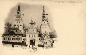 CPA PARIS EXPO 1900 La Russie (576350)