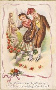 Catalan couple in typical dress. Dancind Sardana Nice vintage Spanish postcard