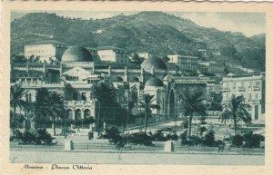 MESSINA , Italy, 20-30s ; Piazza Vittoria