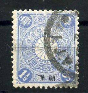 030641 JAPAN POST in IMPERIAL KOREA MICHEL #3