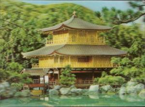 Kinkakuji Temple Kyoto lenticular 3D