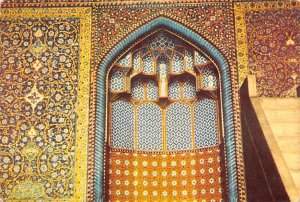 Chahar Bagh Mosque Isfahan Iran 1968