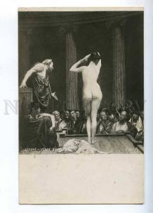 233589 NUDE Female SLAVE Sale HAREM by GEROME Vintage postcard