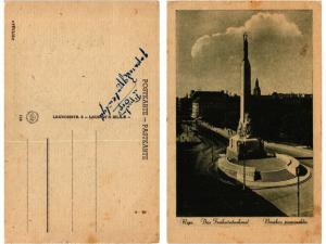 CPA AK RIGA Brivibas Piemineklis. LATVIA (372295)