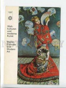 3179258 Claude Monet Madame in kimono Munich Olympics 1972