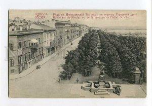 3070173 UKRAINE ODESSA Nikolaevskiy boulevard Vintage PC