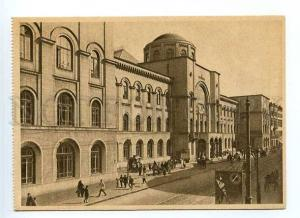 127896 USSR Russia MOSCOW Main Postoffice Vintage PC