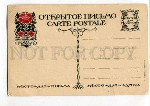 288801 DEVIL capitalism by ANISFELD Vintage RUSSIA ART NOUVEAU