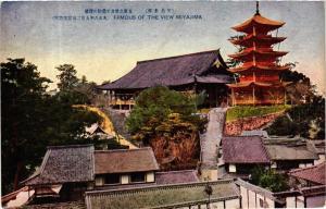 CPA Miyajima JAPAN (671408)