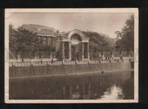 056241 RUSSIA Leningrad Hertzen Pedagogical institut