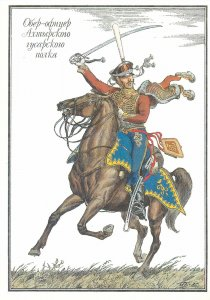 Military Postcard cavalry uniform pictorial artist signed russian horse rifleman