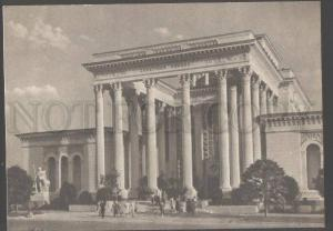 104020 USSR Exhibition Moscow pavilion NORTH CAUCASUS Old PC