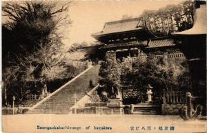 CPA Tsurugaookahachimangu of Kamakura JAPAN (671564)