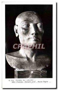 Old Postcard Louvre Museum Tete man Limestone painted Old Kingdom
