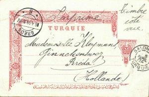 ottoman turkey, Greece, SALONICA SALONIQUE, Grande Rue de Vardar (1908) Postcard