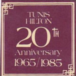 TUNISIA TUNIS HILTON HOTEL VINTAGE LUGGAGE LABEL