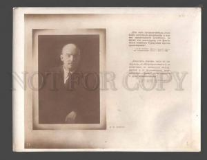 094112 USSR LENIN Vintage photo POSTER