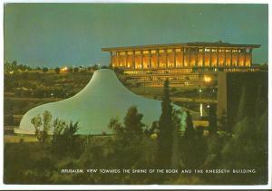 Israel, Jerusalem, view towards Shrine of the Book, Knesset
